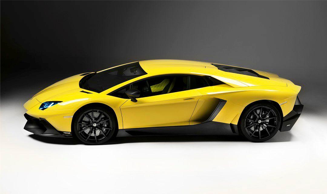 Lamborghini Aventador 50th Anniversary Coupe