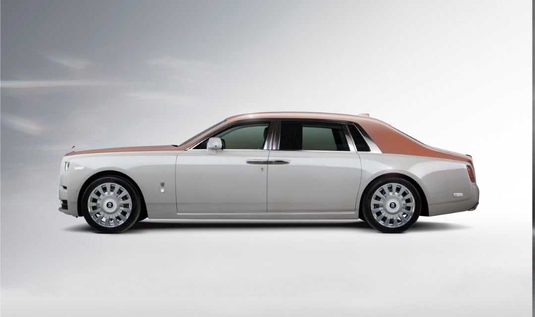 Rolls Royce Phantom Coupé